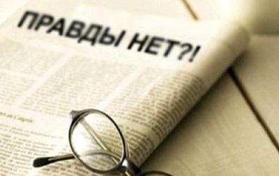 В Украине резко выросло доверие к СМИ - эксперт