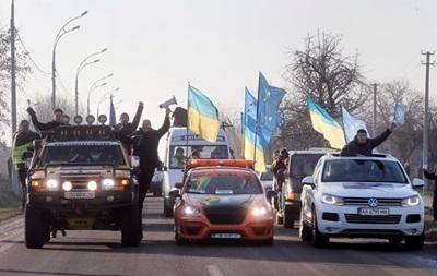 В Николаеве в субботу пройдет автопробег активистов Евромайдана
