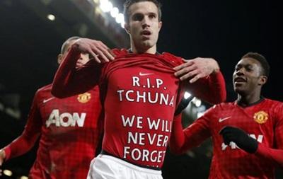 В Англии футболистам хотят запретить показывать надписи под футболками