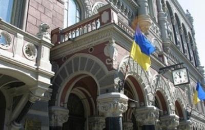 НБУ укрепил официальный курс на 8,5282 грн/$1