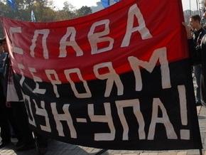 Во львовском музее выставили рассекреченный учебник тактики партизанки УПА
