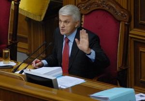 К проекту госбюджета-2011 поступило тысячи предложений на сумму 42 млрд грн