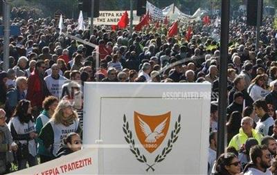 В столице Кипра проходит массовая акция протеста