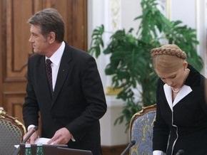Ющенко перенес заседание СНБО