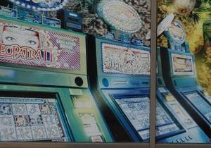 Минфин предложил отменить закон о лотереях из-за лазейки, разрешающей в стране азартные игры