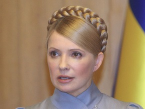 Проверка закупок лекарств и медоборудования: Тимошенко дала Минздраву месяц