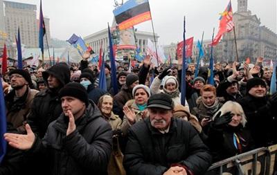 МИД Чехии: Евросоюз готов к санкциям против украинской власти