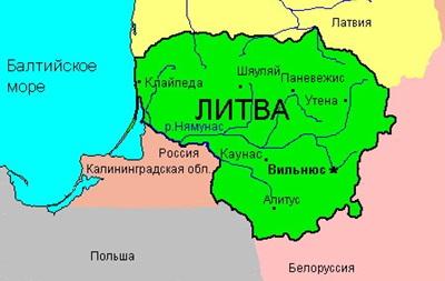 СМИ: Литва присоединила Калининград, пока этнографически