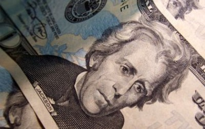 Курсы наличных валют на 11 февраля