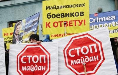 Сюжет дня. Крым ушел в Антимайдан