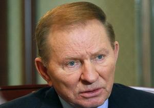 Кучма требует предать огласке стоимость аренды базы Черноморского флота