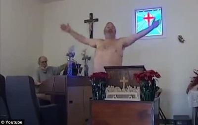 В США пастор призывает прихожан ходить на службу голыми