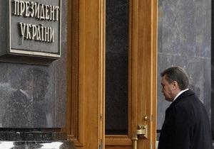 БЮТ: Небеса послали Януковичу плохой знак