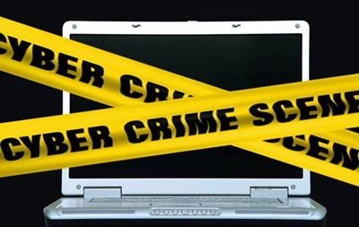 На сайт НАБУ проводится беспрецедентная по масштабам хакерская атака - СБУ