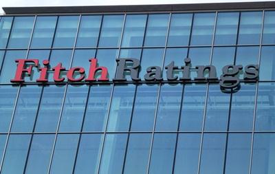 Fitch снизило рейтинги 12 украинских компаний