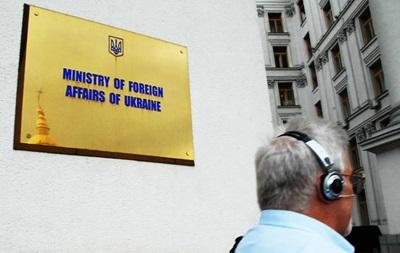 Ливийский суд рассмотрит дело 19 украинцев