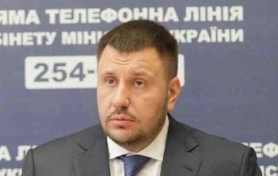 Миндоходов работает над сокращением экспортных операций через офшоры - Клименко
