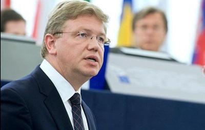 Фюле настаивает на скорейшем начале работы комиссии по наблюдению за расследованием инцидентов с милицией