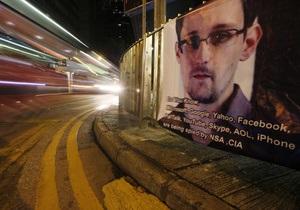 К Сноудену приехали друзья-американцы