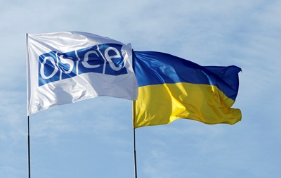 ОБСЕ обсудит ситуацию в Украине