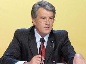 Ющенко поставил перед Радой ряд заданий