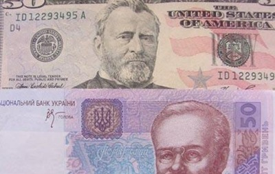 На открытии межбанка доллар стоил 8,79/8,85 гривны