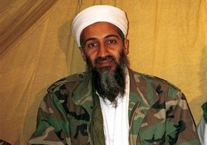 Пакистан предоставил США ценные разведданные о бин Ладене