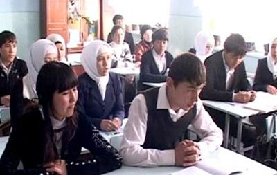 В киргизских школах запретили праздновать День святого Валентина