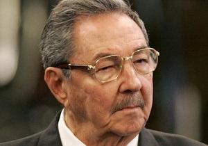 Католическая церковь Кубы сообщила о планах властей освободить более полусотни политзаключенных