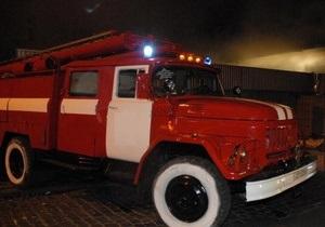 В Киеве горел McDonald s
