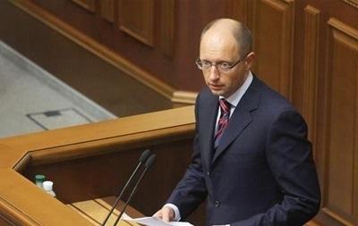 Яценюк: Задача ВР на следующей неделе - отмена полномочий президента