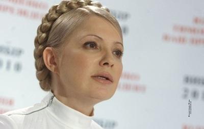 Тимошенко назвала три условия, при которых оппозиция может возглавить Кабмин