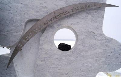 В годовщину падения метеорита в Челябинске открыли стелу в его честь