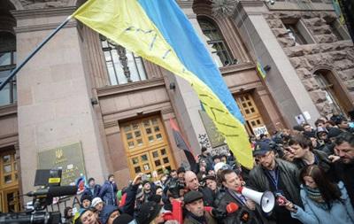 Митингующие угрожают вновь занять КГГА, если не дождутся сообщения Пшонки об освобождении активистов