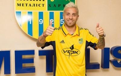 Алехандро Гомес летом повторит попытку переехать из Харькова в Италию