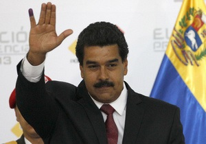 Мадуро пообещал Венесуэле процветание и мир