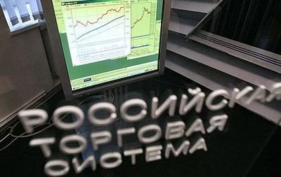 Российский рынок акций открылся заметным ростом индексов