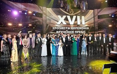 Церемония вручения премий Человек года - 2013