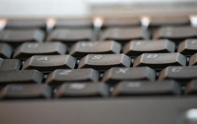Доходы от интернет-услуг в Украине по итогам 2013 года выросли на 5%