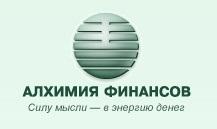 Компания  Алхимия финансов  провела конкурс среди трейдеров
