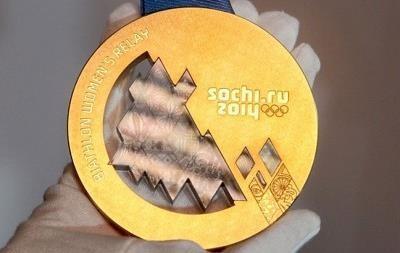 В Сочи представили Олимпийские медали из осколков Челябинского метеорита