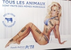 Рекламу с Памелой Андерсон запретили как сексистскую