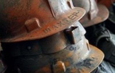 Причиной взрыва в шахте на Донбассе стало нарушение техники безопасности, не связанной с угледобычей – Бойко
