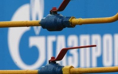Нафтогаз погасил перед Газпромом $1,5 млрд газового долга