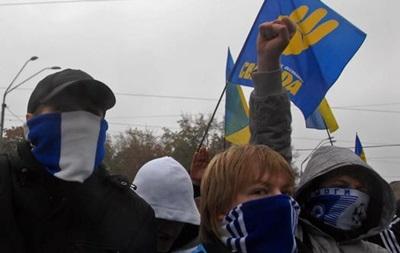 Свобода утверждает,что задержала сторонников власти у метро Арсенальная