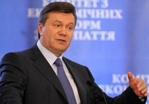 Янукович предложил передать часть властных полномочий в регионы