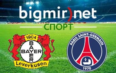 Байер – ПСЖ – 0:4 текстовая трансляция матча Лиги чемпионов