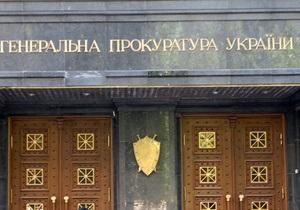 Генпрокуратура возбудила уголовное дело против бывших чиновников МинЖКХ