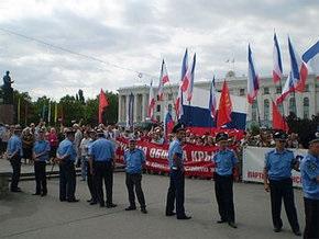 В Симферополе митинговали против независимой Украины