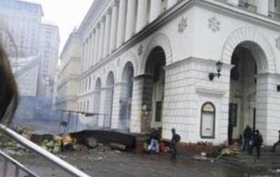 Со здания консерватории применили огнестрельное оружие